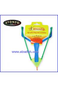 FIONDA STONFO X SERIES medium distances